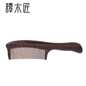 谭木匠木梳子 5
