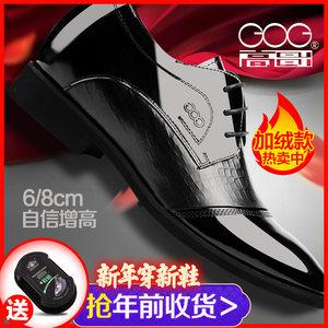 高哥男士增高鞋 4