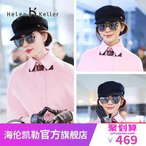 海伦凯勒眼镜 8