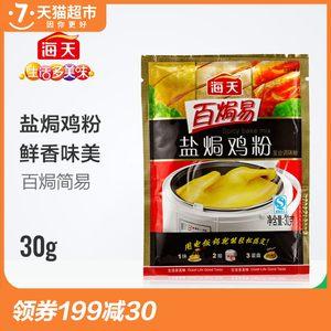 海天酱油 5