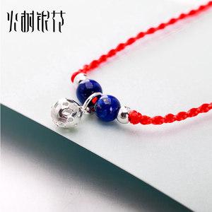 火树银花饰品 6