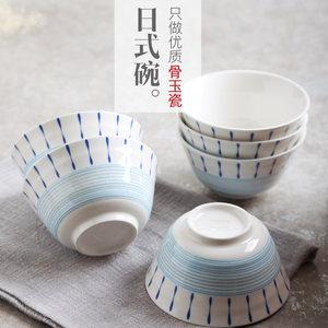 shunxiang顺祥陶瓷砂锅 7