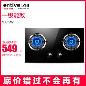亿田厨房电器 5