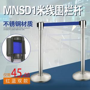 MNSD安全防护衣 7