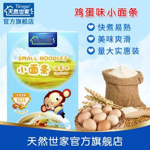 天然世家婴儿食品米饼 6