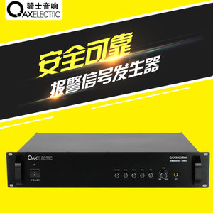 QAXELECTRIC功放麦克风 5