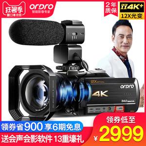 Ordro欧达视频拍摄设备 2