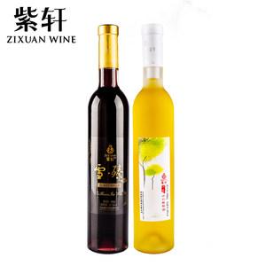 紫轩葡萄酒 4