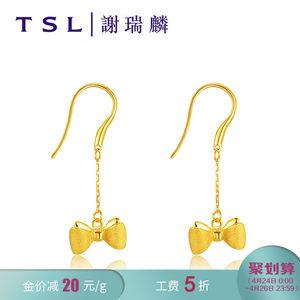 TSL谢瑞麟首饰项链 6