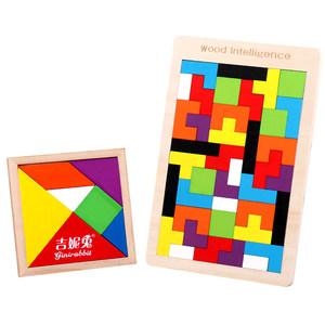 斯尔福儿童积木玩具 4