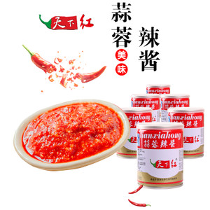 天下红辣椒酱 3