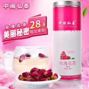 中闽弘泰铁观音茶叶 5