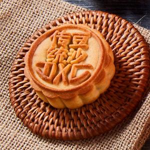 稻香村糕点礼盒 4