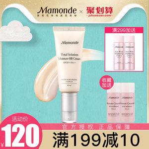 梦妆精华化妆品 3