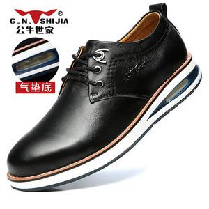公牛世家男女鞋子 4