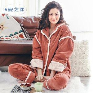 安之伴睡衣 7