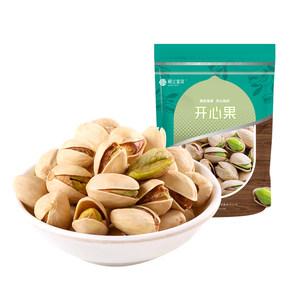 楼兰蜜语坚果零食 3