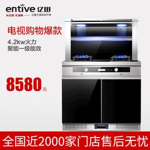 亿田厨房电器 4
