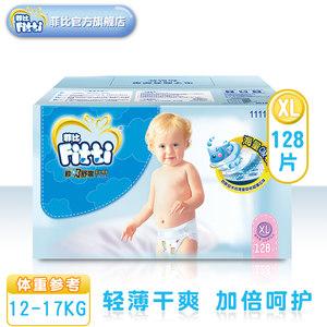 菲比婴儿纸尿裤 5