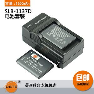 蒂森特相机电池 6