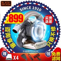 LG吸尘器black&decker/百得PD1820LF-A9 1