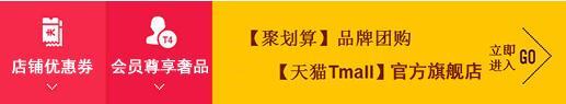 天彩包袋TiancaiBag大包包 3