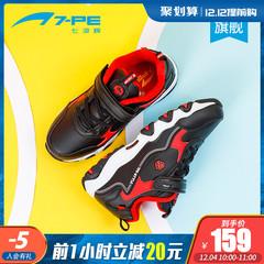 七波辉儿童鞋子 2