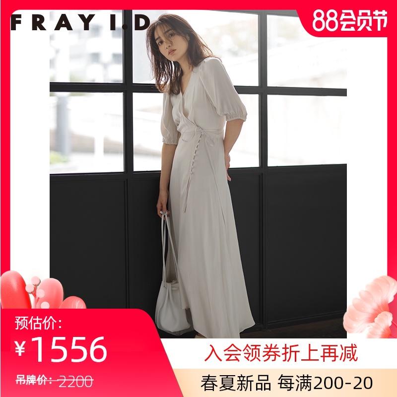 frayid女装 3