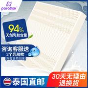 paratex乳胶床垫橡胶1.8m厚 4