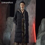 donoratico达衣岩女装 2