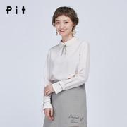 pit女装 3