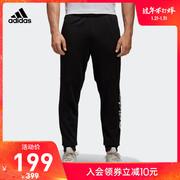 阿迪达斯男装短袖T恤DV3053 2