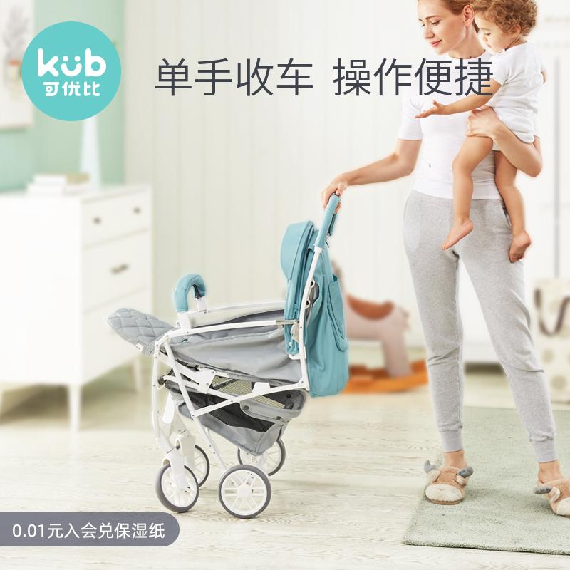 可优比婴儿车 2