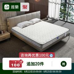 airland雅兰床垫30cm以上 3