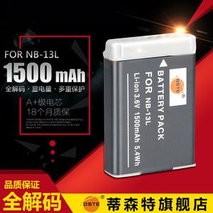 蒂森特相机电池 3
