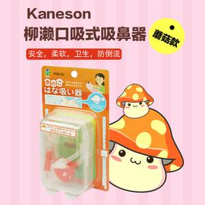 日本Kaneson柳濑婴儿推车 3