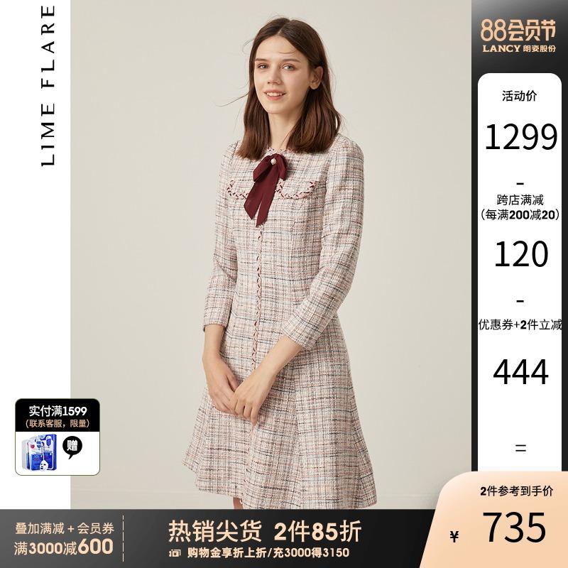LIMEFLARE女装 7