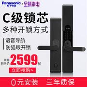 Panasonic松下指纹锁智能锁 3