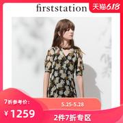 firststation大雅家女装 3