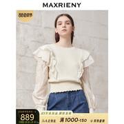 maxrieny女装 8