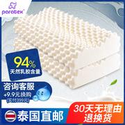 PARATEX泰国乳胶床垫1.5米1.8mR0 4