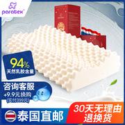 PARATEX纯天然乳胶床垫H1 2