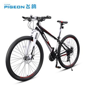 飞鸽童车自行车 6