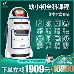 小胖机器人 4