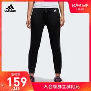 阿迪达斯adidasGFXT男装短袖T恤 4