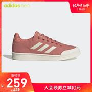 阿迪达斯adidas男子跑步运动鞋DB1342 2