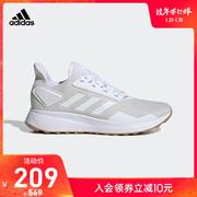 阿迪达斯adidas男子跑步运动鞋DB1342 4