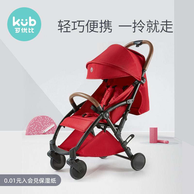 可优比婴儿车 4
