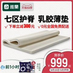 雅兰床垫哪个系列性价比高,买哪款好呢 4