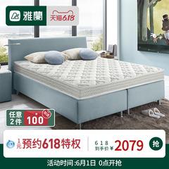 雅兰床垫儿童椰棕垫硬核 3